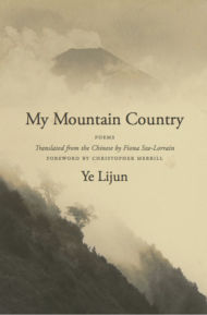 My Mountain Country, translated by Fiona Sze-Lorrain, has been shortlisted for the Derek Walcott Prize for Poetry