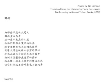 Poem Translations Yin1 FSL